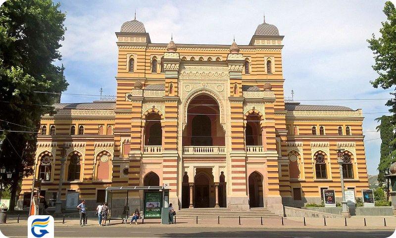 سالن های نمایش معروف در تفلیس