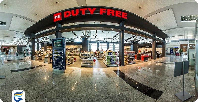 فروشگاه های فرودگاه باتومی