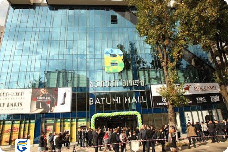ارزانترین مراکز خرید باتومی