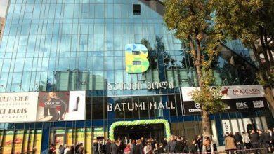 بهترین مراکز خرید باتومی گرجستان