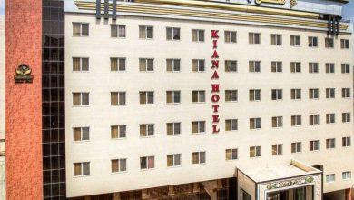 Photo of هتل کیانا مشهد