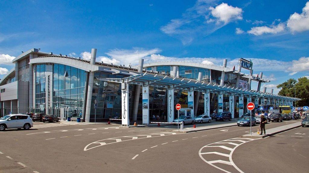 فرودگاه کیف