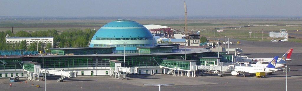 فرودگاه آستانه
