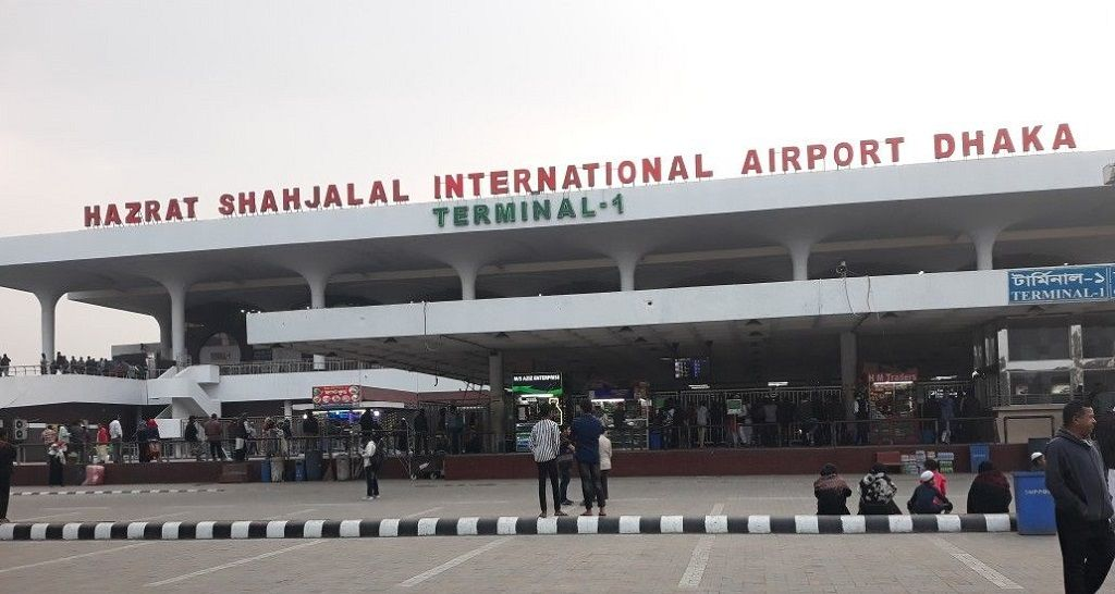 فرودگاه داکا