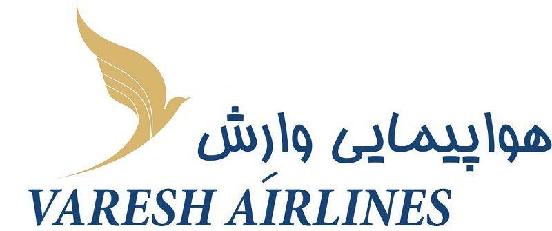 بلیط پرواز مستقیم وارش تهران دوشنبه