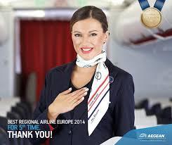 مهمانداران هواپیمایی اژین ایرلاینز یونان Aegean Airlines Company