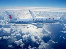 هواپیما هواپیمایی ایر چاینا چین Air China Airlines