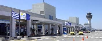 نمایی از فرودگاه آتن یونان
