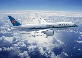 هواپیما نشان هواپیمایی جنوبی چین ( چاینا ساترن ) China Southern Airlines