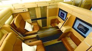 کابین First Class هواپیمایی اتحاد ( الاتحاد ) Etihad Airways