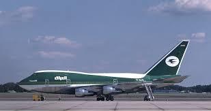 هواپیما هواپیمایی عراق ایرویز Iraqi Airways Airlines