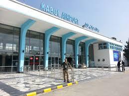 نمایی از فرودگاه کابل افغانستان