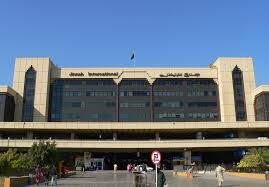 نمایی از فرودگاه کراچی پاکستان
