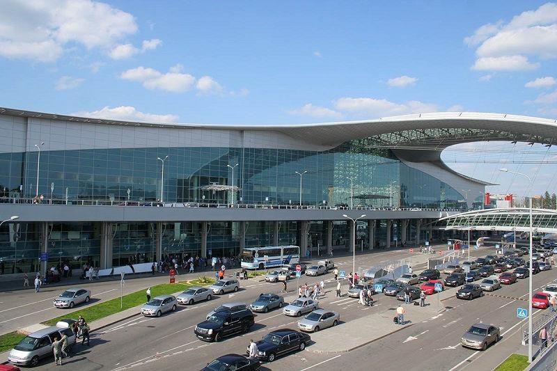 هواپیمایی اوکراین اینترنشنال Ukraine International Airlines