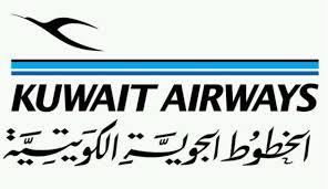 نشان هواپیمایی کویت ایرویز Kuwait Airways Airline