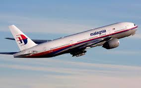 هواپیما هواپیمایی مالزی ایرلاین Malaysia Airlines