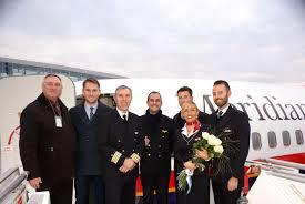 مهمانداران هواپیمایی مریدیانا ایتالیا Meridiana Airlines