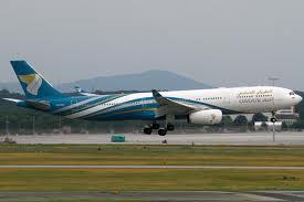 هواپیما هواپیمایی عمان ایر Oman Air airline Company