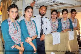 مهمانداران هواپیمایی بینالمللی پاکستان Pakistan International Airlines