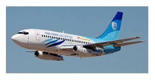 هواپیما هواپیمایی پامیر ایرویز افغانستان Pamir Airways Airlines