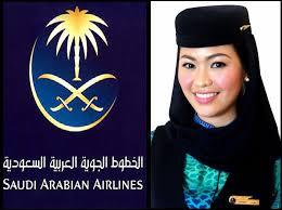 مهمانداران هواپیمایی سعودی عربستان Saudia Airlines Company