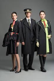 مهمانداران هواپیمایی تاپ پرتغال TAP Portugal Airlines