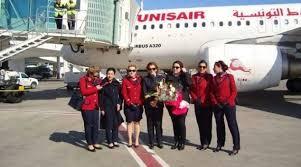 مهمانداران هواپیمایی تونس ایر تونس Tunisair Airline