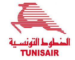 نشان هواپیمایی تونس ایر تونس Tunisair Airline
