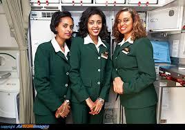مهمانداران هواپیمایی اتیوپی ایرلاینز Ethiopian Airlines