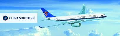 خرید بلیط هواپیما از سایت هواپیمایی جنوب چین csair.com