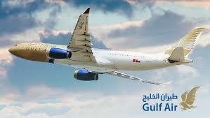 خرید بلیط هواپیما از سایت هواپیمایی گلف ایر gulfair.com