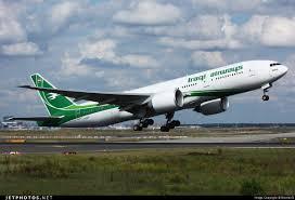 خرید بلیط هواپیما از سایت هواپیمایی عراق ایرویز iraqiairways.com