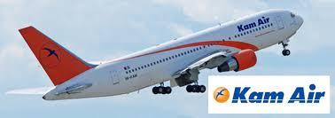 خرید بلیط هواپیما از سایت هواپیمایی کام ایر kamair.com