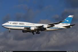 خرید بلیط هواپیما از سایت هواپیمایی کویت ایرویز kuwaitairways.com