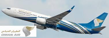 خرید بلیط هواپیما از سایت هواپیمایی عمان ایر Omanair.com