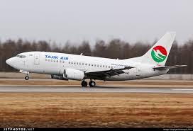 خرید بلیط هواپیما از سایت هواپیمایی تاجیک ایر tajikair.tj