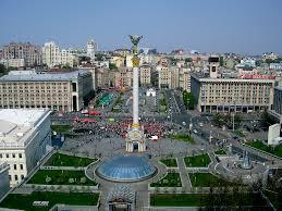 نمایی از شهر کی یف