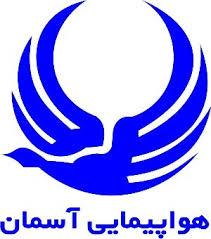 روزها و ساعت حرکت پروازهای مستقیم آسمان مشهد دوشنبه  مشهد