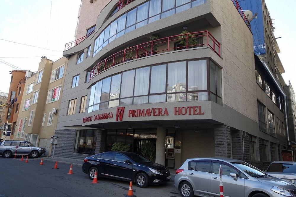هتل پریماورا تفلیس Primavera hotel - خرید آنلاین بلیط هتل در تفلیس