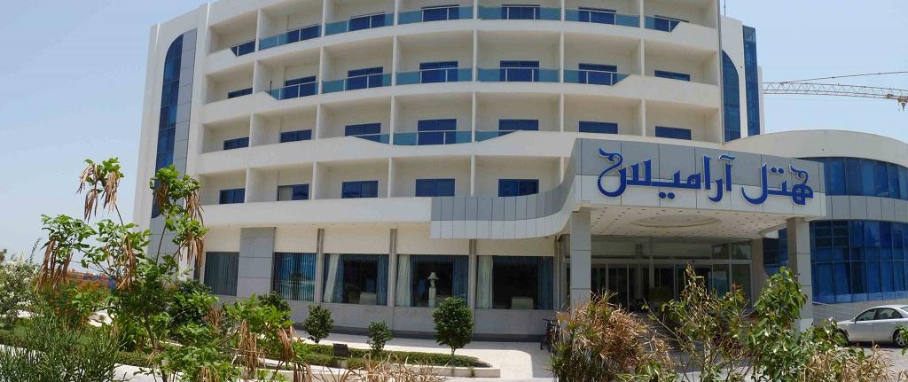 درباره هتل آرامیس کیش