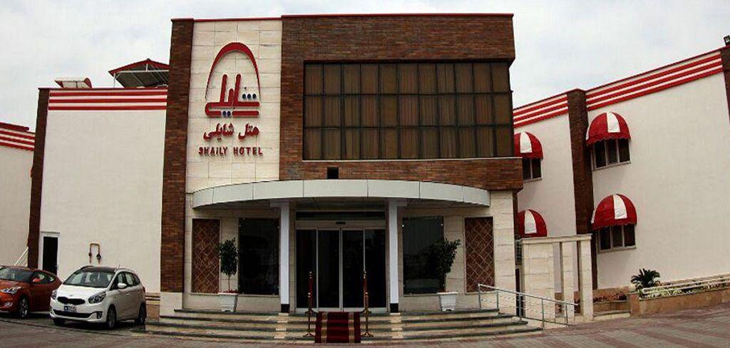 درباره هتل شایلی کیش
