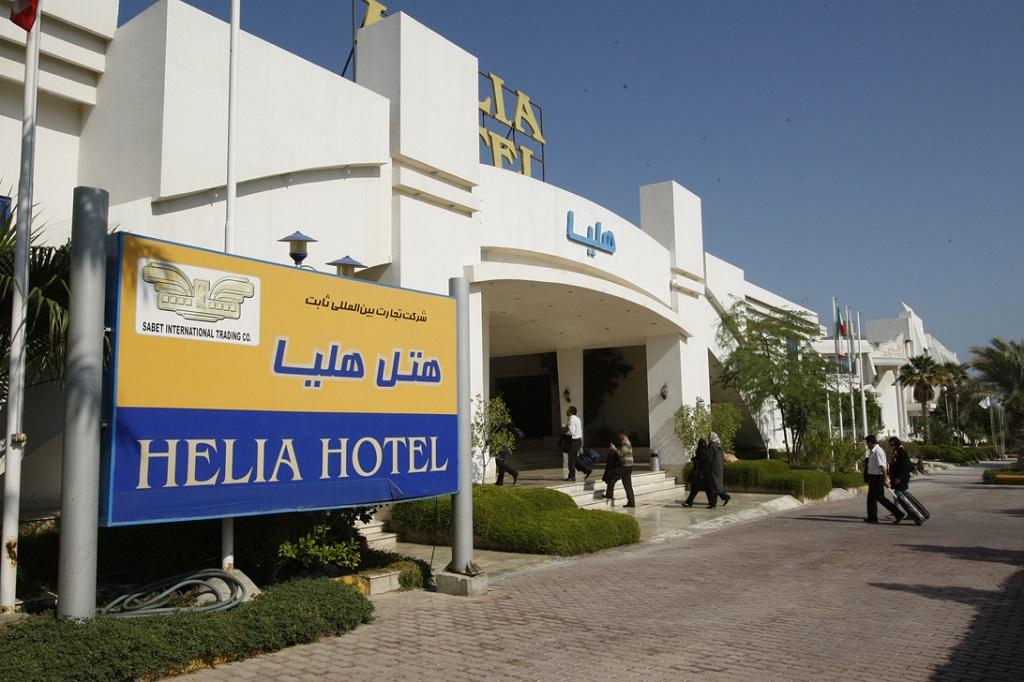 قیمت هتل هلیا کیش