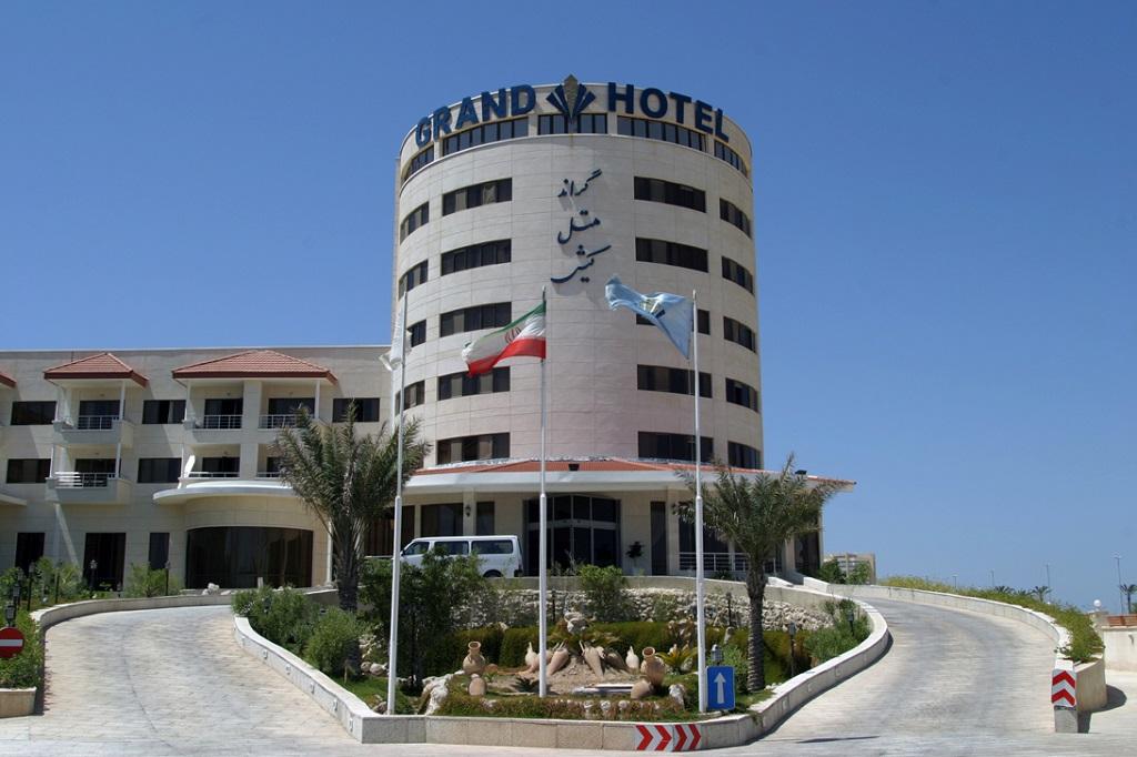 رزرو هتل گراند کیش