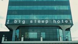 هتل بیگ اسلیپ کاردیف