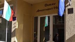 هتل آپارتمان دوناو صوفیه