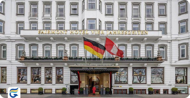 هتل فرمونت ویر جاهرزتن هامبورگ - بهترین هتل های 5 ستاره هامبورگ