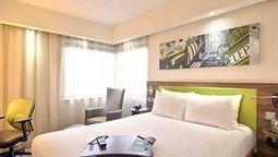 هتل همپتون بای هیلتون شفیلد