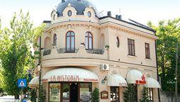 هتل رجینتا 2 بخارست