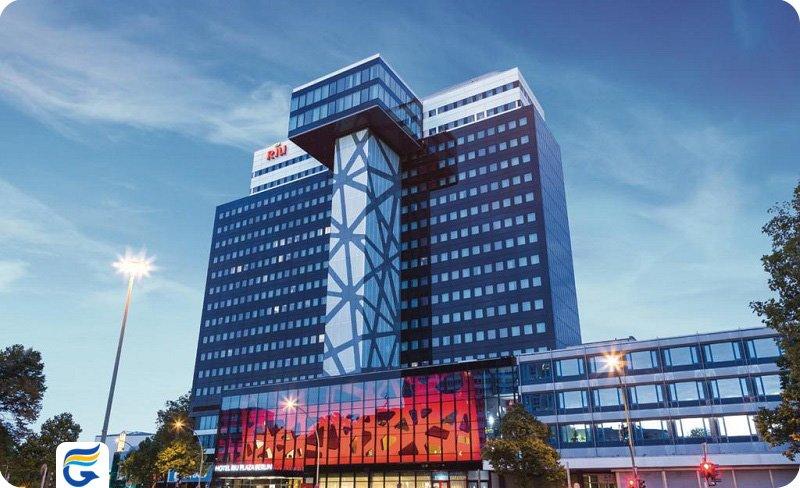 هتل ریو پلازا برلین - هتل ارزان قیمت در برلین