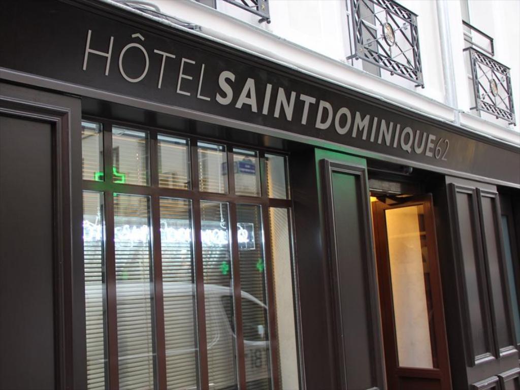 هتل سنت دومینیک فرانسه - هتل نزدیک فرودگاه پاریس